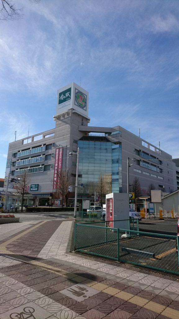 前橋エキータ