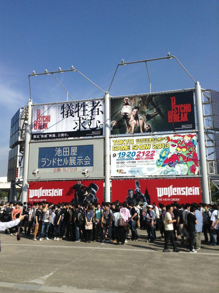 東京ゲームショー